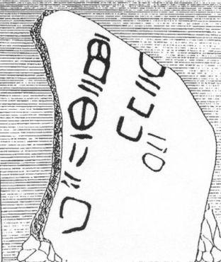 piedra-cabildo