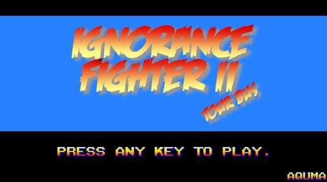 ignorance-fighter-ii_ediima20170405_0373_19