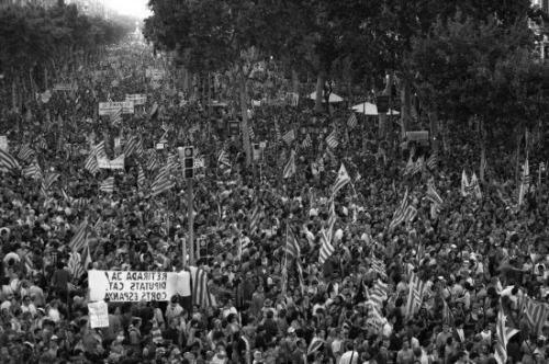 2010-manifestacic3b3n-contra-la-sentencia-del-tribunal-constitucional-sobre-el-estatut-de-autonomc3ada-de-cataluc3b1a-bn